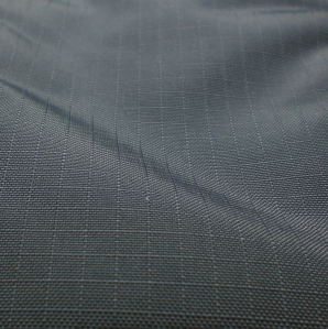 "Closeup of the durable ""Nylon-ish"" material"